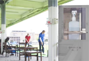 富士ゴルフセンターアルコール噴霧器画像