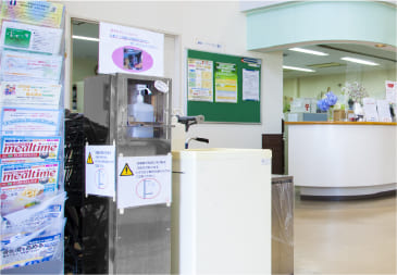 富士いきいき病院アルコール噴霧器画像